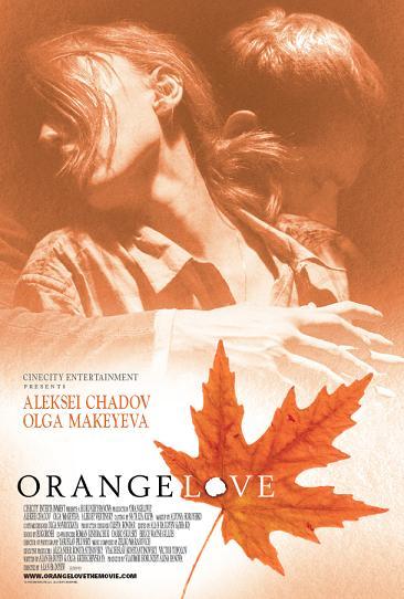orangelove poster3.jpg