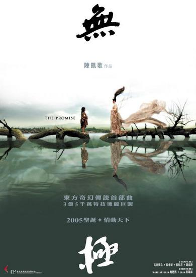 無極poster5.jpg
