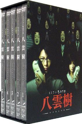 八雲樹poster.jpg