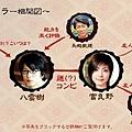 八雲樹1.jpg