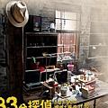 33分偵探3.jpg