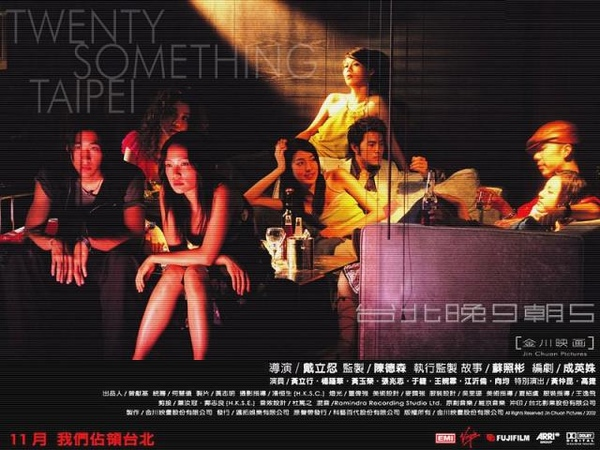 twentysomething poster2.jpg