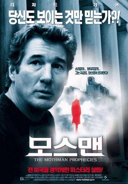 mothman prophecies poster7.jpg