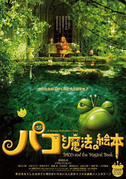 幸福的魔法繪本 poster2.jpg