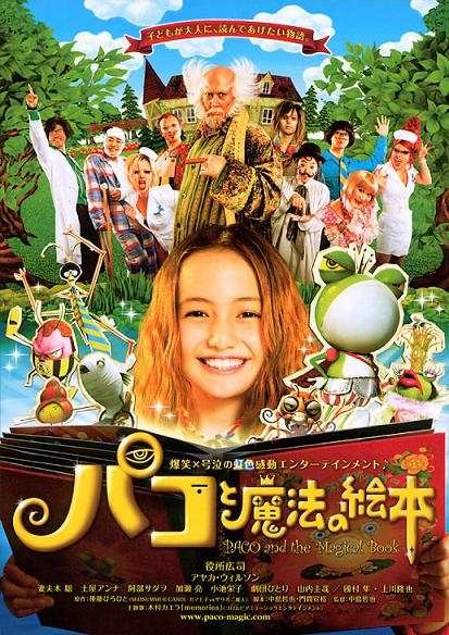 幸福的魔法繪本 poster1.jpg
