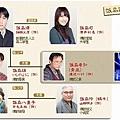 百鬼夜行抄2.jpg