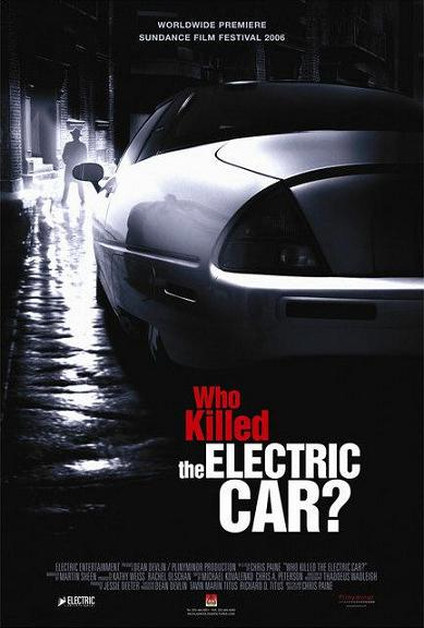 who killed the electirc car poster2.jpg