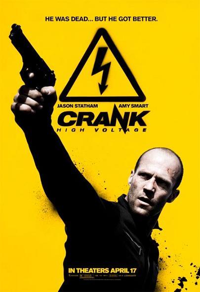crank poster23.jpg