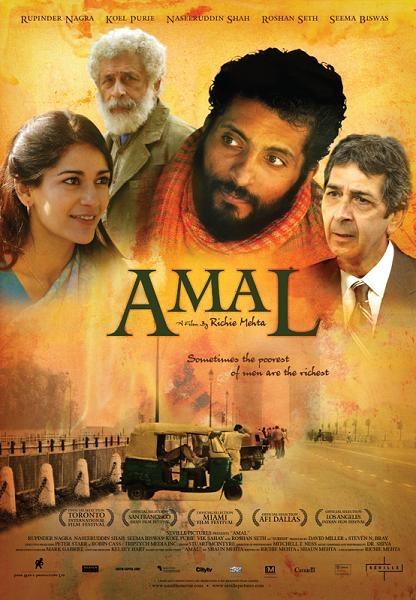 Amal poster2.JPG
