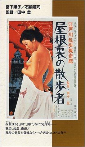 sambosha poster2.jpg