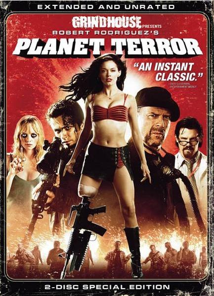 planetterror poster1.jpg