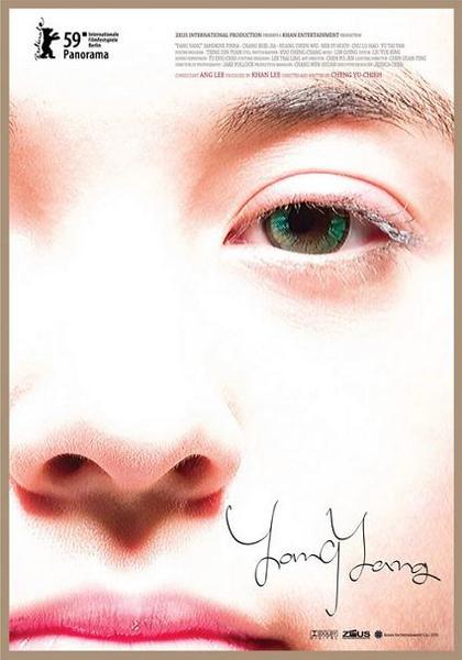 陽陽 poster.jpg