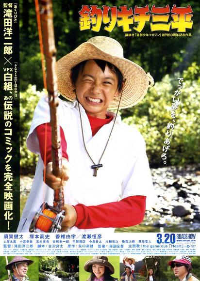 三平 poster3.jpg
