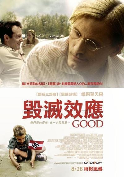 Good poster3.jpg