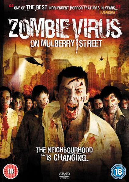 Mulberry Street Poster4.jpeg