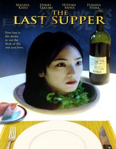 The Last Supper poster.jpg