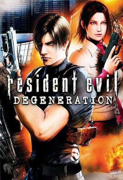 resident evil degeneration poster3.jpg
