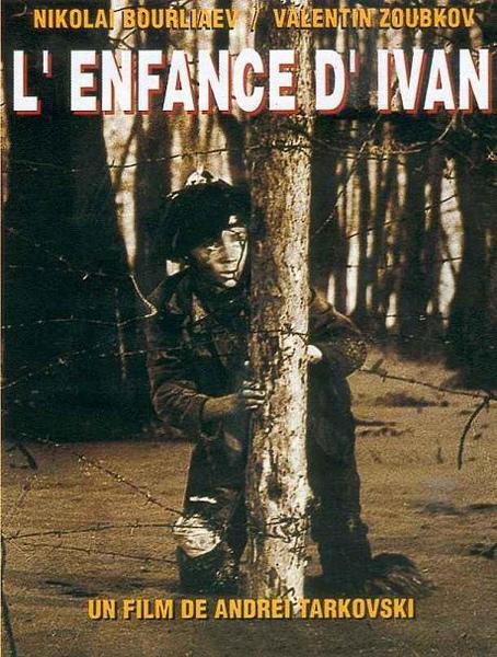 Ivan's Childhood poster4.jpg