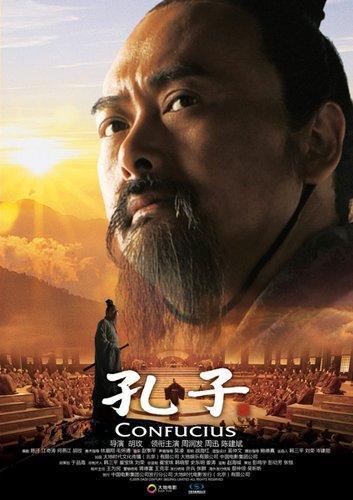 孔子poster5.jpg