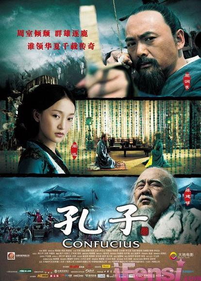 孔子poster1.jpg