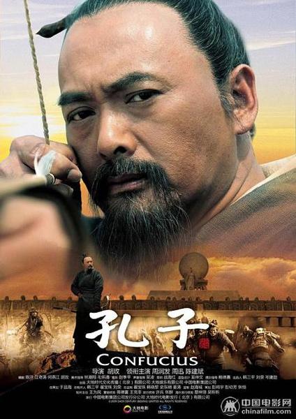 孔子poster2.jpg