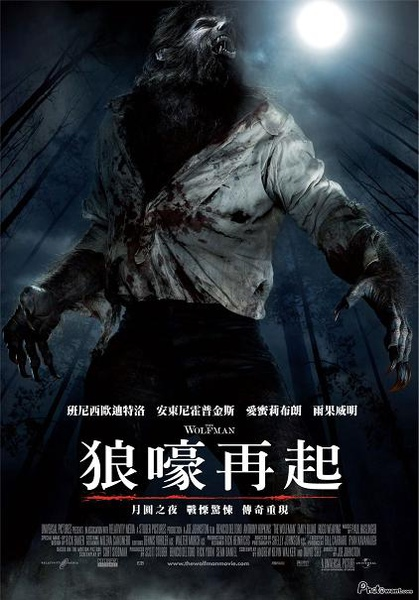 the wolfman poster1.jpg