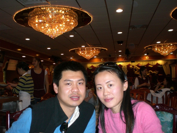 Jen and William in Dim Sum Restaurant.JPG