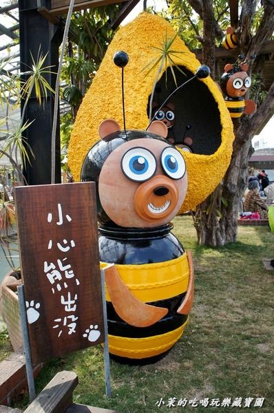 台北花卉村(Taipei Garden Mall):【台北】台北人的祕密花園,小孩的兒童樂園@台北花卉村