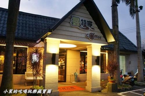 曼特寧咖啡:【台北】24HR特色咖啡館,曼特寧庭園咖啡