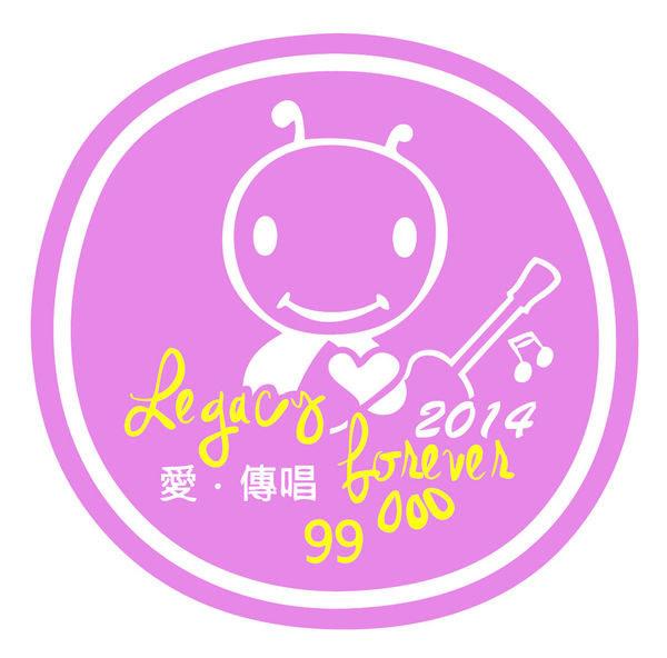 2014logo-1