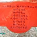 PICT2002_1.jpg