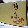 PICT2010_1.jpg
