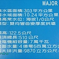 PICT2044_1.jpg