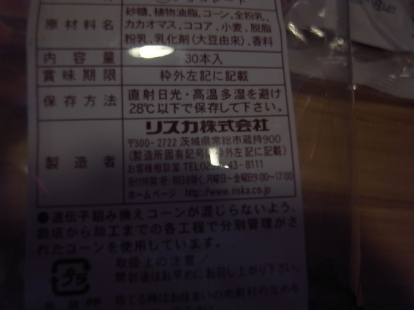 R0011405.JPG