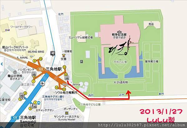 戰爭紀念館地圖