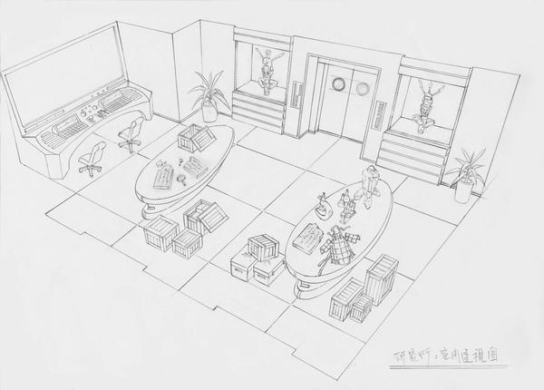 A_1 研究所室內透視圖.jpg