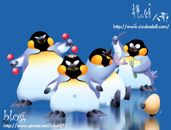 慶祝木柵動物園有國王企鵝了