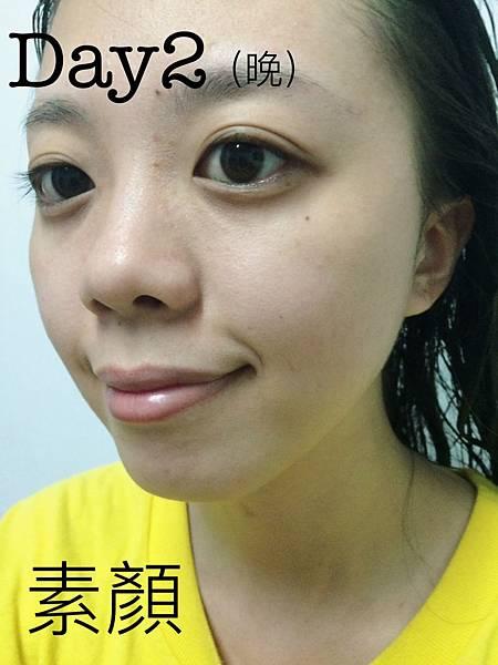 IMG_2486.JPG
