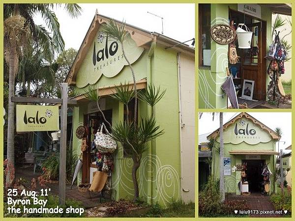 敗倫灣小鎮上的手工品店