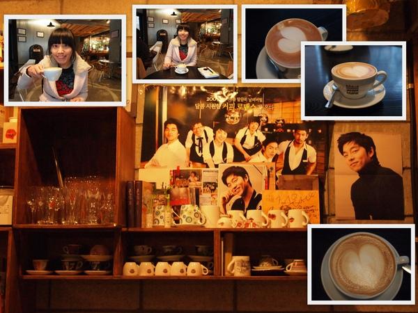 coffee prince1.jpg