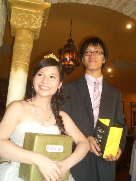 六福村及珊妮結婚及包春巻 200.jpg