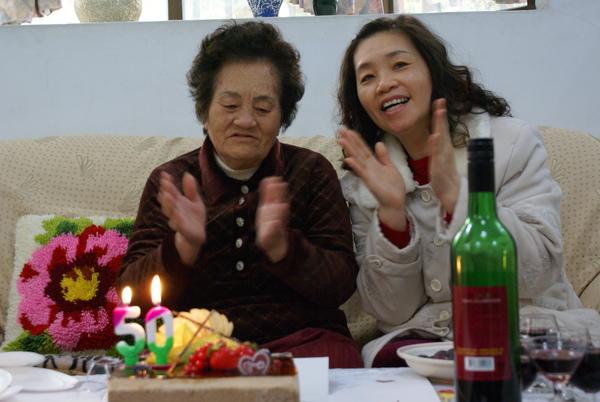 祝母親五十愉快