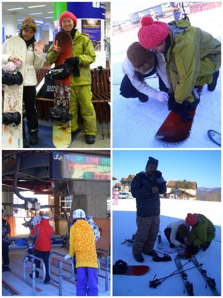 ski n first day.jpg