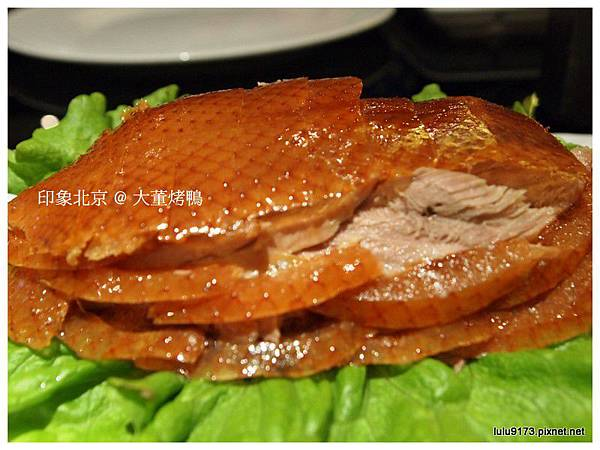 吃在北京.jpg