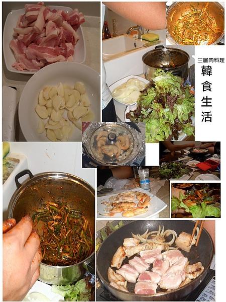 三層肉料理.JPG