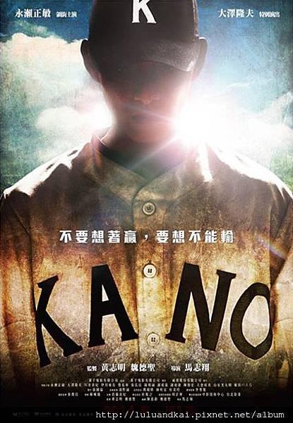 KANO-2014-1
