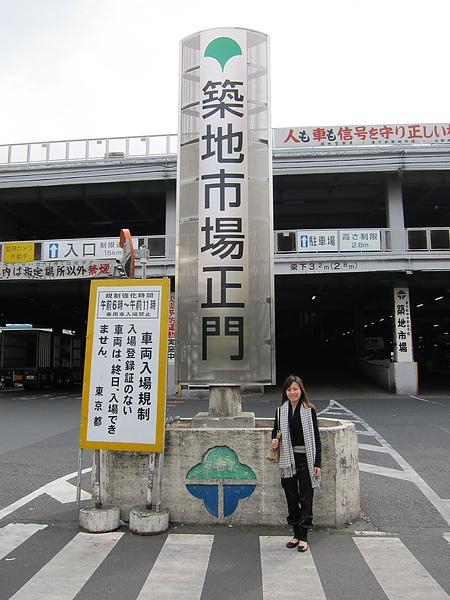 東京秋日行 025.jpg
