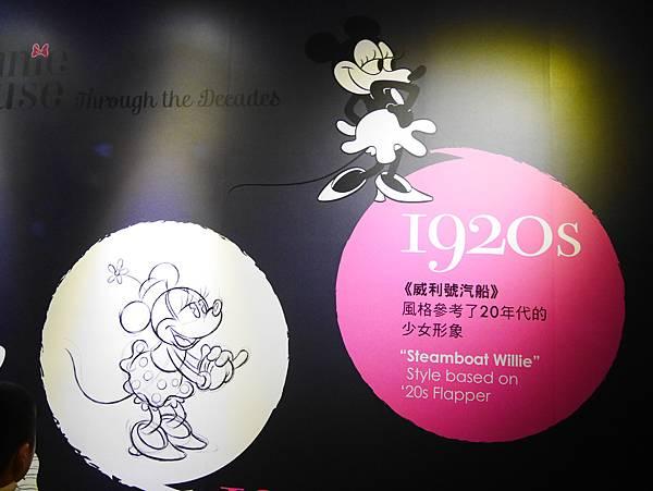 P1030183.JPG