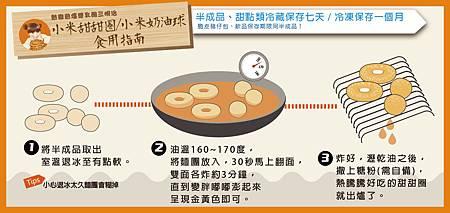 小米食用卡-01.jpg