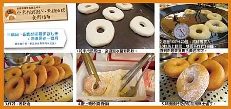 小米食用卡-02.jpg